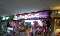 Honey-Bunny-Lokasari-Plaza.jpg