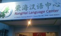 Rong-Hai-Muara-Karang.jpg
