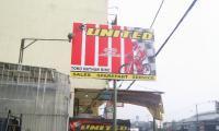 branding sepeda uniteds.jpg